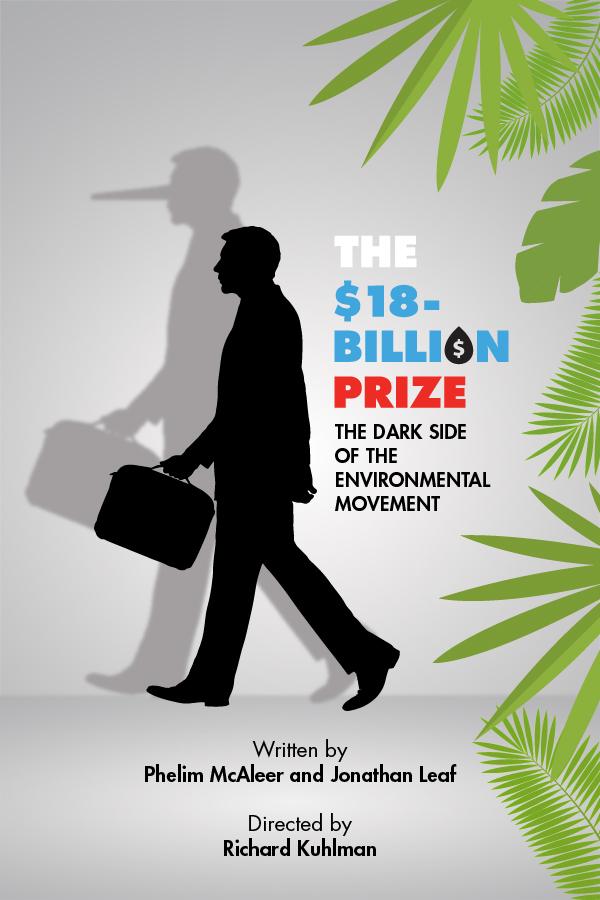 $18-billion prize poster and ticket link 18billion.brownpapertickets.com