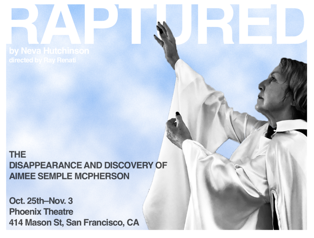 Rapture at the Phoenix Theatre Ticket link https://www.brownpapertickets.com/event/3603593
